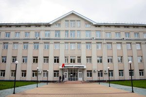 Nizhny Novgorod State Pedagogical University